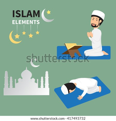 Ramadan month for Muslims and muslim Men Doing Religious Rituals. The traditions of Islam. Vector flat illustration. - stock vector