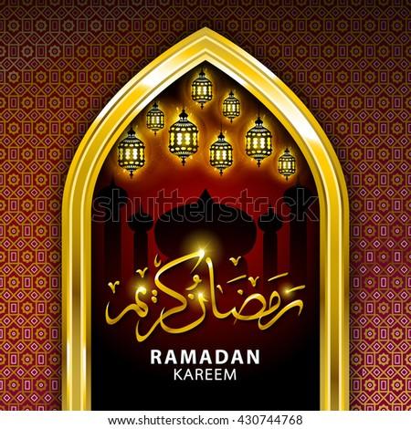 Ramadan mubarak greeting card golden mosque stock vector 430744768 ramadan mubarak greeting card with golden mosque dark red islamic background art m4hsunfo Choice Image