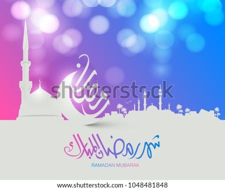 stock-vector-ramadan-mubarak-typography-