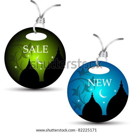 ramadan tags or labels - stock vector