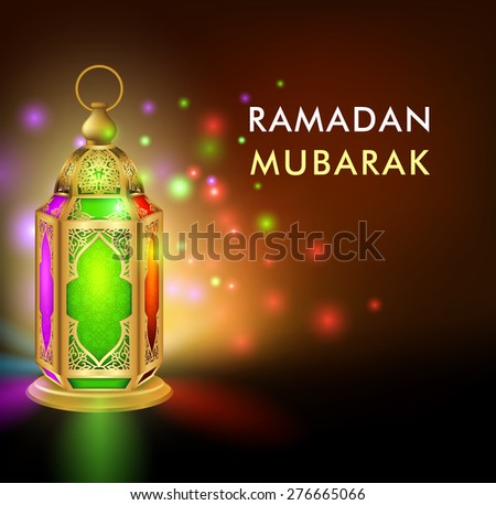 Realistic 3D Dimensional Elegant Ramadan Kareem Lantern or Fanous With Colorful Lights in Night Background for the Holy Month Occasion of fasting. Editable Vector Illustration - stock vector