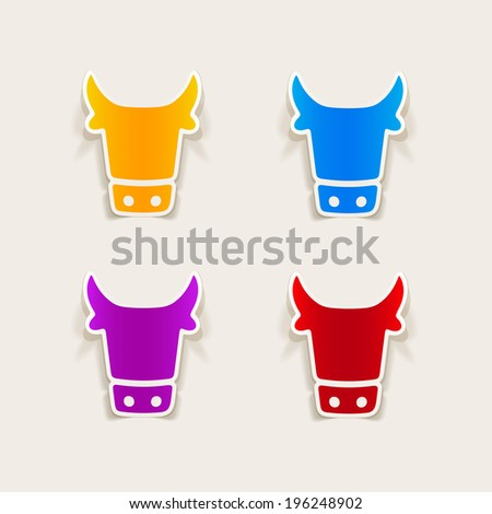 realistic design element: cow - stock vector