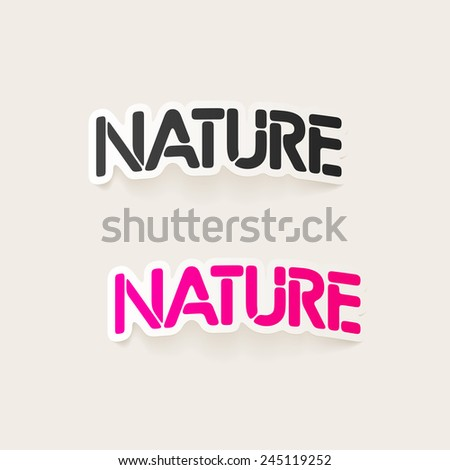 realistic design element: nature - stock vector