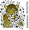 realistic vector drawing jaguar - stock vector