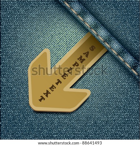 Realistic vector jeans with arrow label - stock vector