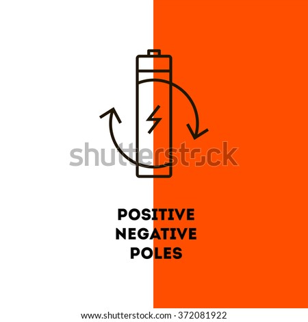 Recharger Symbol Energy Savings Battery Battery Stock Vector ...