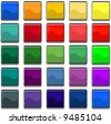 rectangular web buttons with different shiny colors - stock photo