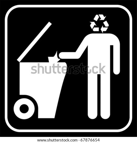 Recycle mind, vector - stock vector