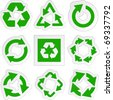 Recycle symbol - round arrow set. Rotate circle signs. Green vector collection. - stock vector