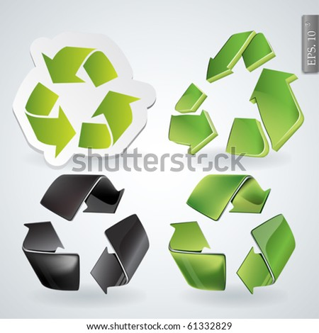 Recycling Symbol - stock vector