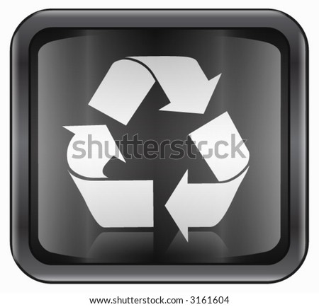 Recycling symbol icon - stock vector