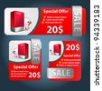 Red and silver Software Banner Set 2. Sale with box, cd - stock vector