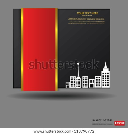 Red banner building for text,Vector - stock vector