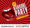 red banner with mouth singing karaoke - stock vector