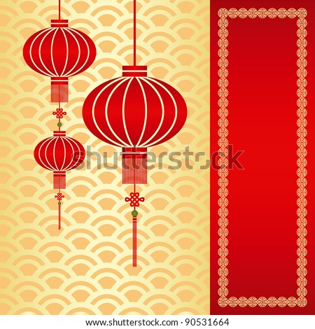 Red chinese lantern on seamless pattern background - stock vector
