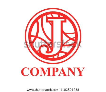 Red Color Logo Symbol Type Letter Stock Vector Royalty Free