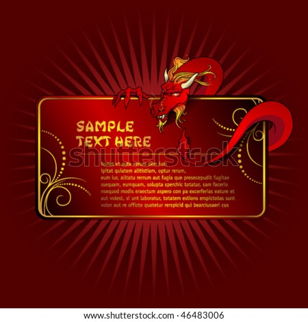 Red dragon frame - stock vector