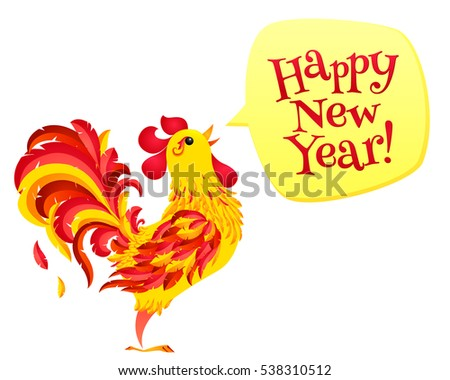"Red fiery vector rooster with speech bubble and ""Happy New Year!"" sign. Chinese symbol of 2017 new year."