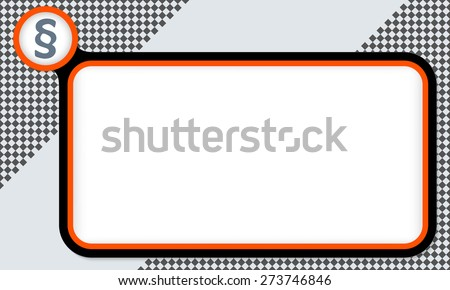 Red frame for your text and paragraph - stock vector