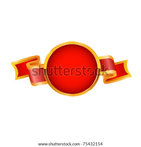 Red frame. Vector - stock vector
