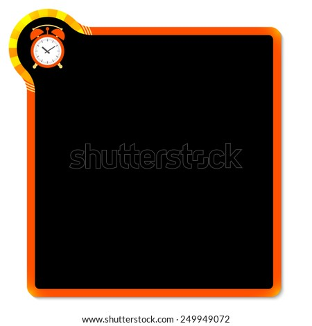 red frame with yellow corner and alarm clock - stock vector