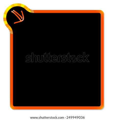 red frame with yellow corner and arrow - stock vector
