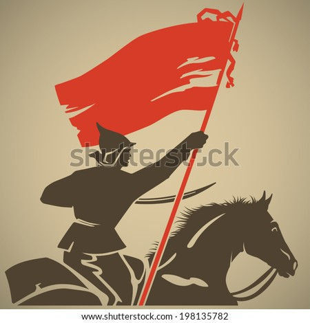 Red guard with red flag in his hand fighting for the Soviet authorities retro vector illustration - stock vector