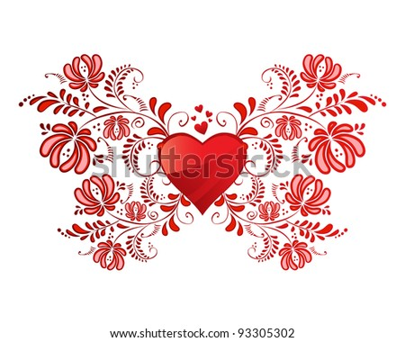 Red heart for Valentine's Day - stock vector