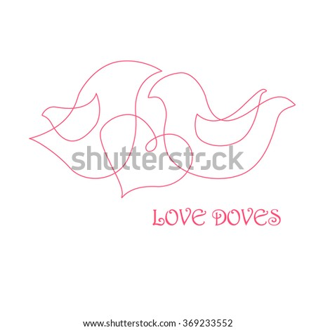 Red Linear Love Doves Symbol Loyalty Stock Vector Hd Royalty Free
