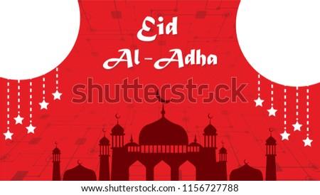 Red Mosque Background Special Eid Al Adha Mubarak Vector Illustration EPS 10