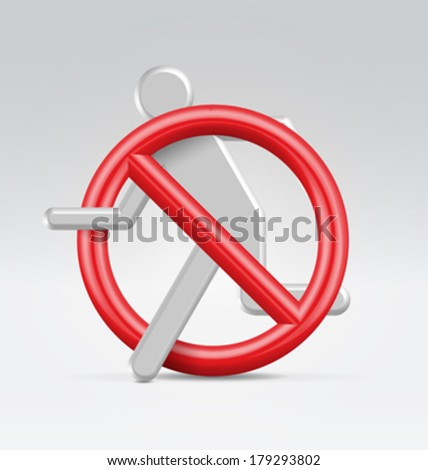 Red no trespassing sign 3D  - silver running man trying to trespass through red round sign - stock vector