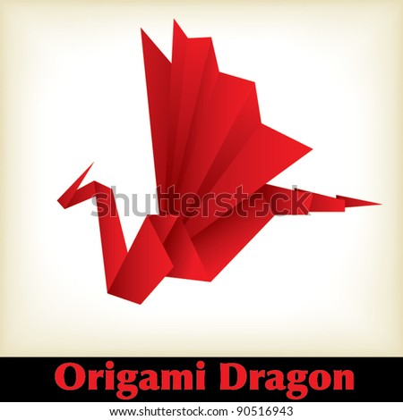 Red Origami Dragon - stock vector
