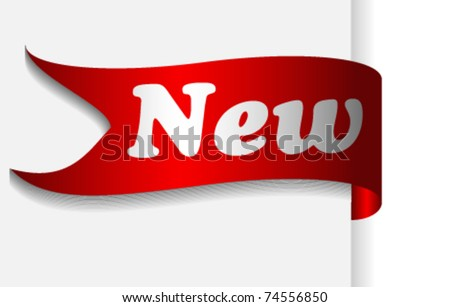 Red ribbon with word New - stock vector