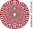 Red round labyrinth - stock vector