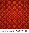 Red Seamless wallpaper pattern, vector - stock vector