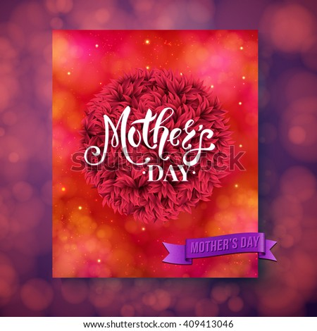 Red sparkling square mothers day greeting card design with little yarn fuzzy ball over pink and purple obscured background - stock vector