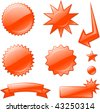 red star burst designs Original Vector Illustration  Design elements collection on white background - stock photo