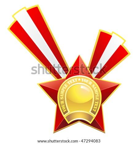 Red star medal. Vector illustration - stock vector