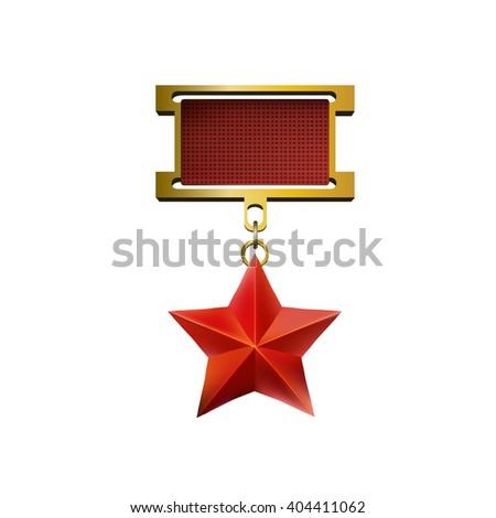 Red star medal, war hero reward, vector eps10 illustration isolated on white background - stock vector