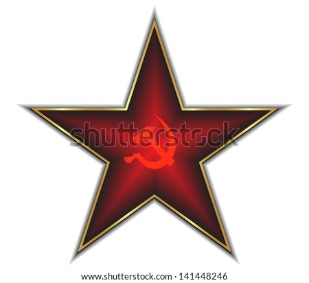 Red star of Communism.Vector - stock vector