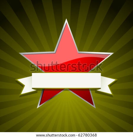 Red star with ribbon - stock vector