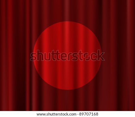 Red Theater Curtain - stock vector