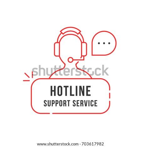 relationship advice free hotline bling