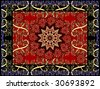 Red vector carpet - stock vector