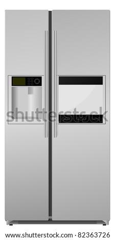 refrigerator. vector - stock vector