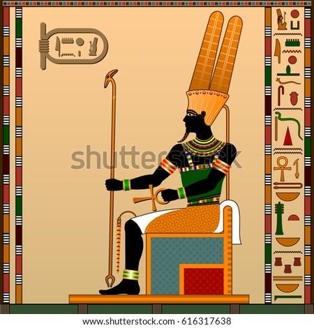 Religion Ancient Egypt Amun God Heaven Stock Vector - Egypt religion