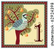 Religious card with The 12 Days of Christmas - 1-st day - A partridge in a pear tree.  Vector illustration saved as EPS AI 8, no effects, no gradients, easy print. - stock vector