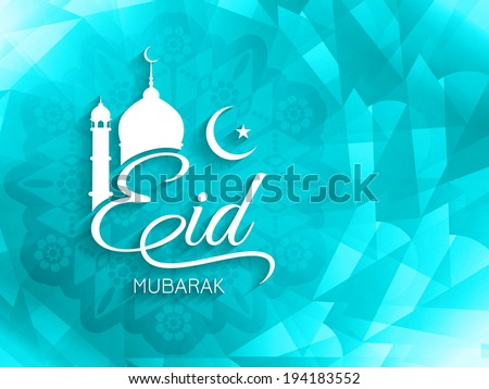 Religious elegant blue color background with beautiful text design of Eid Mubarak. vector illustration - stock vector