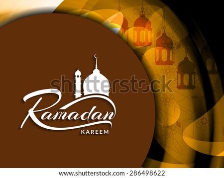 Religious elegant Ramadan Kareem vector background design. - stock vector