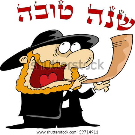 Religious Jew blowing the shofar on the holiday; - stock vector
